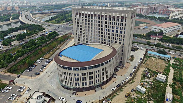 Toilet-shaped building in China